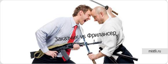 как избежать конфликта